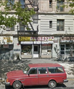 Commercial Space For Rent at 1944 Adam Clayton Powell Jr. Blvd at 117th St